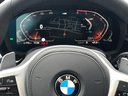 Rent-a-car BMW 520d xDrive Touring M equipment in Geneva, photo 11