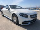 Rent-a-car Maybach S 650 Cabriolet, 1 of 300 Limited Edition in Zurich, photo 4