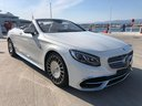 Rent-a-car Maybach S 650 Cabriolet, 1 of 300 Limited Edition in Zurich, photo 2