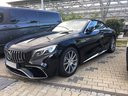 Rent-a-car Mercedes-Benz S 63 AMG Cabriolet V8 BITURBO 4MATIC+ in Winterthur, photo 1